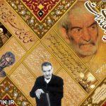 خانه و موزه ادبی استاد شهریار شهر تبریز