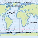نقشه اقیانوس های کره زمین و اطلس ( اقیانوس آتلانتیک)