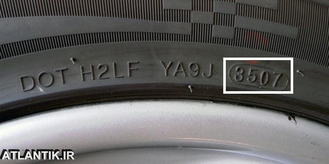 تاریخ تولید لاستیک خودرو