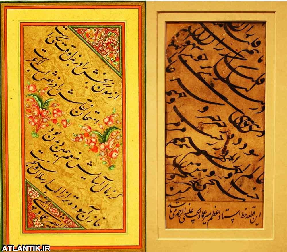 استاد میرعماد و قزوین پایتخت خوشنویسی ایران