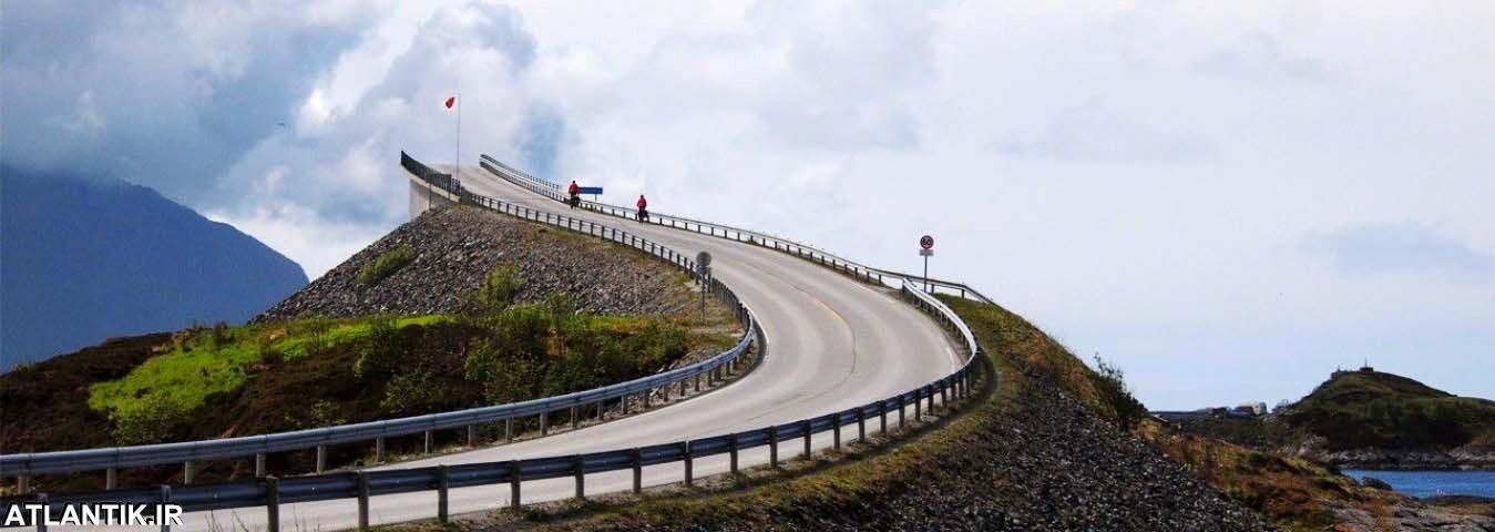 جاده آتلانتیک، جاده ای رویایی در نروژ است