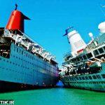 قراضه کشتی آتلانتیک استار