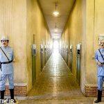 باغ موزه و زندان قصر - گردشگری آتلانتیک