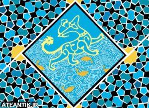 صورت فلکی قوس اژدها شیر و تیرانداز نماد روز اصفهان