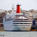 کشتی آتلانتیک استار-Atlantic Star