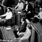 هفتم خرداد، سالروز گشایش اولین دوره مجلس شورای اسلامی -تقویم ایران - آتلانتیک