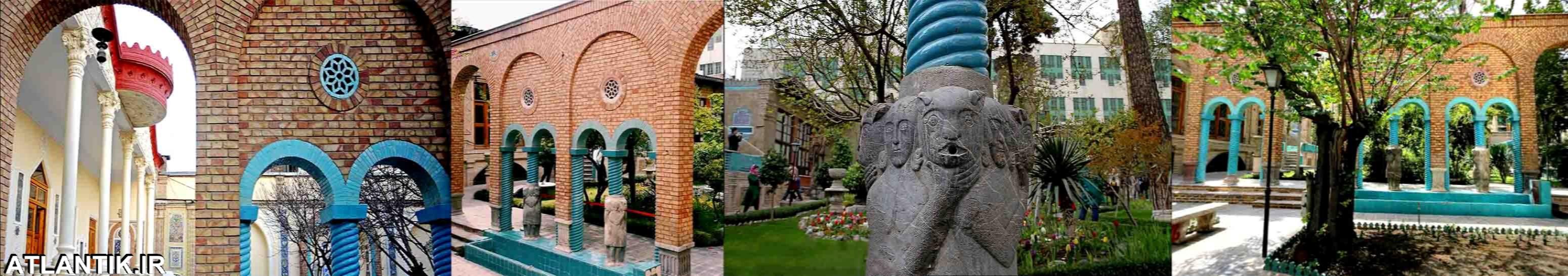 خانه موزه مقدم؛ حسن آباد منحصر به فرد ترین خانه ایران و جهان – گردشگری آتلانتیک