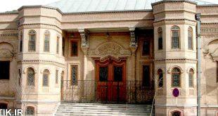 عمارت بهارستان، ساختمان مجلس شورای ملی، شهر تهران، سایت گردشگری آتلانتیک