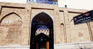 حمام آقانقی و موزه مردم شناسی اردبیل - حمام ظهیر الاسلام شهر اردبیل - سایت گردشگری آتلانتیک