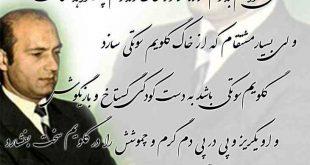 29 خرداد روز در گذشت دکتر شریعتی، روز شمار آتلانتیک