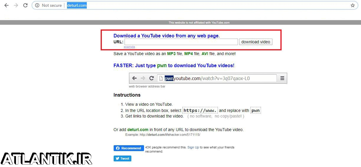آموزش دانلود ويديو يوتيوب از سایت deturl.com - سايت آتلانتيک - ATLANTIK.IR