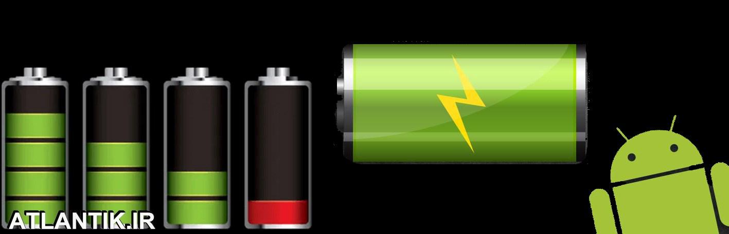 افزایش-عمر-باتری-موبايل