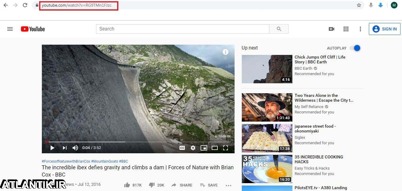 انواع روش هاي دانلود ويديو از سايت يوتيوب - سايت آموزشي آتلانتيک