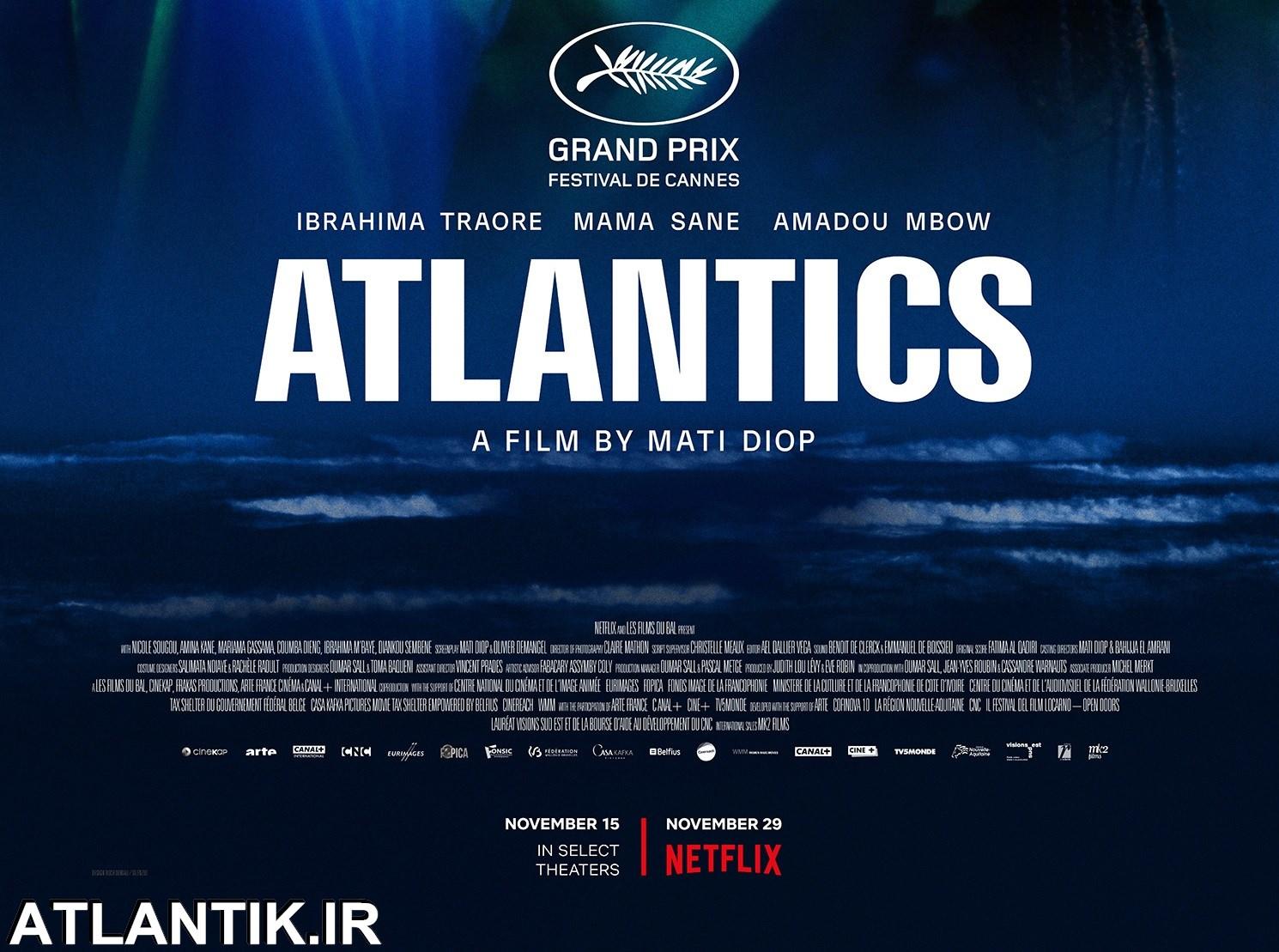 معرفی فیلم آتلانتیک 2019- ATLANTIK.IR