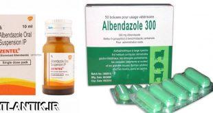 داروشناسي آتلانتيک - معرفي داروي ضد کرم آلبندازول - Albendazole
