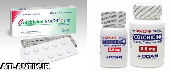 داروشناسي آتلانتيک - معرفي داروي ضد نقرس کلشی سین – Colchicine