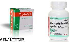 داروشناسي آتلانتيک - معرفي داروي ضد افسردگی نورتریپتیلن – Nortriptyline