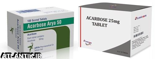 داروشناسي آتلانتيک - معرفي داروي ضد ديابت آکاربوز – Acarbose