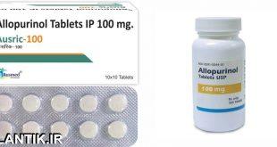 داروشناسي آتلانتيک - معرفي داروي ضد نقرس آلوپورینول – Allopurinol