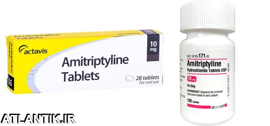 داروشناسي آتلانتيک -معرفي داروي ضد افسردگی آمی تریپتیلین – Amitriptyline