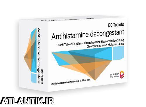 داروشناسي آتلانتيک - معرفي داروي ضد ويروس آنتی هیستامین دکونژستانت – Antihistamine Decongestant