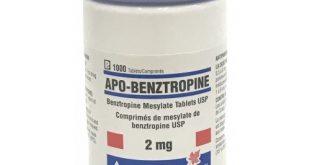 داروشناسي آتلانتيک - معرفي داروي ضد پارکینسون بنزتروپین – Benztropine