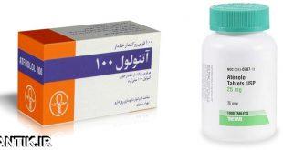 داروشناسي آتلانتيک - معرفي داروي ضد فشارخون آتنولول – Atenolol