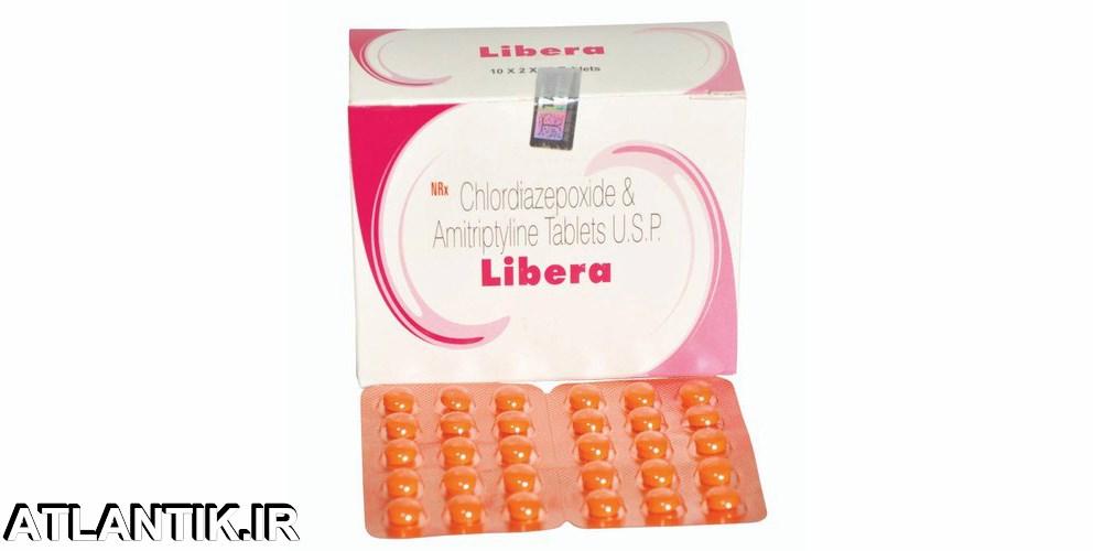 داروشناسي آتلانتيک - معرفي داروي خواب آور کلردیازپوکساید – Chlordiazepoxide