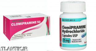 داروشناسي آتلانتيک -معرفي داروي ضد افسردگی کلو میپرامین – Clomipramine