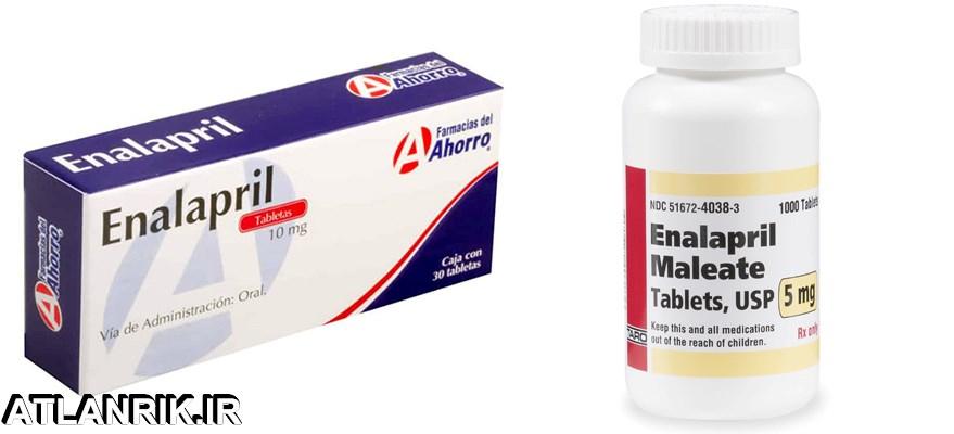 داروشناسي آتلانتيک - معرفي داروي ضد فشارخون انالاپریل – Enalapril