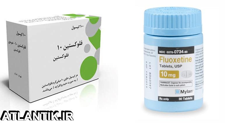 داروشناسي آتلانتيک -معرفي داروي ضد افسردگی فلوکستین – Fluoxetine