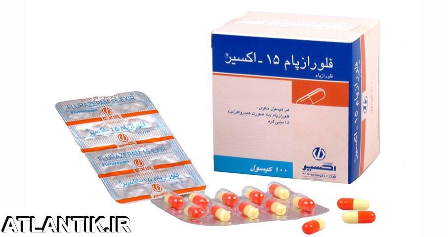 داروشناسي آتلانتيک - معرفي داروي خواب آور فلورازپام – Flurazpam