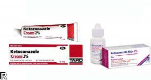 داروشناسي آتلانتيک - معرفي داروي ضد قارچ کتوکونازول – Ketoconazole