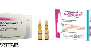 داروشناسي آتلانتيک - معرفي داروي ضد پارکینسون بی پیریدن – Biperiden