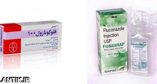 داروشناسي آتلانتيک - معرفي داروي ضد قارچ فلوکونازول – Fluconazole