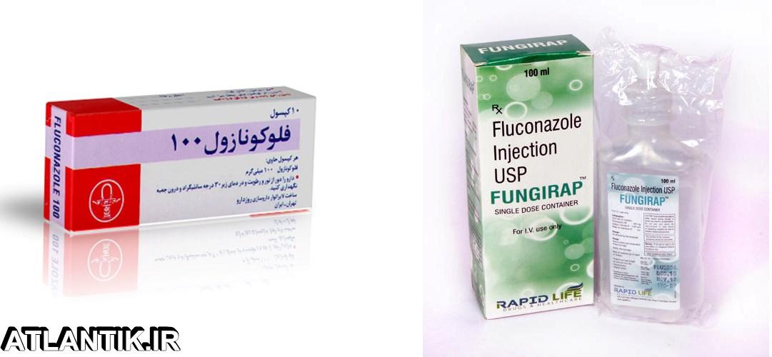 داروشناسي آتلانتيک - معرفي داروي ضد قارچ آمفوتریسین بی– Amphotericin-B