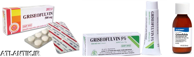 داروشناسي آتلانتيک - معرفي داروي ضد قارچ گریزئوفولوین – Griseofulvin