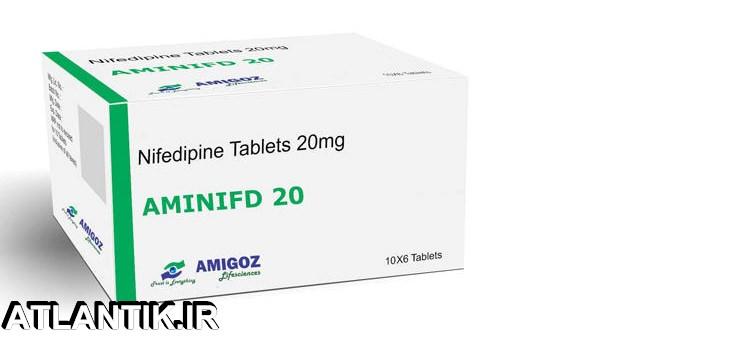داروشناسي آتلانتيک - معرفي داروي ضد فشارخون نیفدیپین – Nifedipine