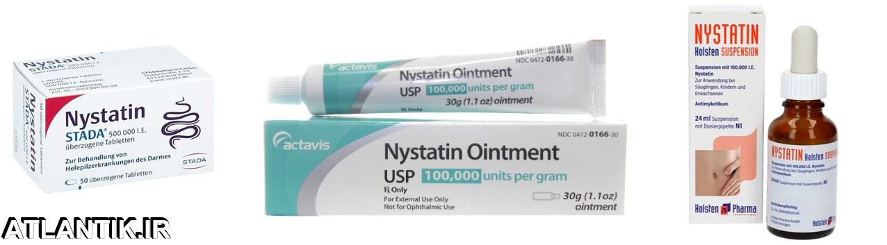 داروشناسي آتلانتيک - معرفي داروي ضد قارچ نیستاتین – Nystatin
