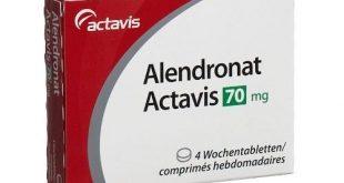 داروشناسي آتلانتيک - معرفي داروي بيماري استخوان آلندرونت (آلندرونیت) – Alendronate