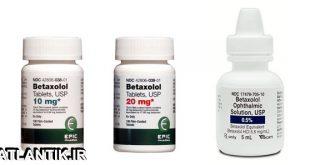داروشناسي آتلانتيک - معرفي داروي بيماري چشم بتاکسولول – Betaxolol-Ophthalmic