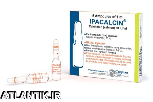 داروشناسي آتلانتيک - معرفي داروي بيماري استخوان کلسی تونین – Calcitonin