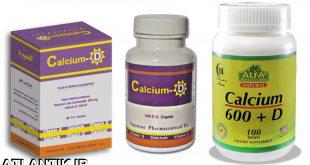 داروشناسي آتلانتيک - معرفي داروي بيماري استخوان کلسیم دی – Calcium D