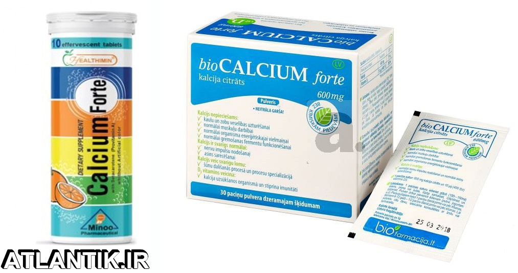 داروشناسي آتلانتيک - معرفي داروي بيماري استخوان کلسیم فورت – Calcium Forte