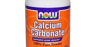 داروشناسي آتلانتيک - معرفي داروي بيماري استخوان کلسیم کربنات – Calcium carbonate