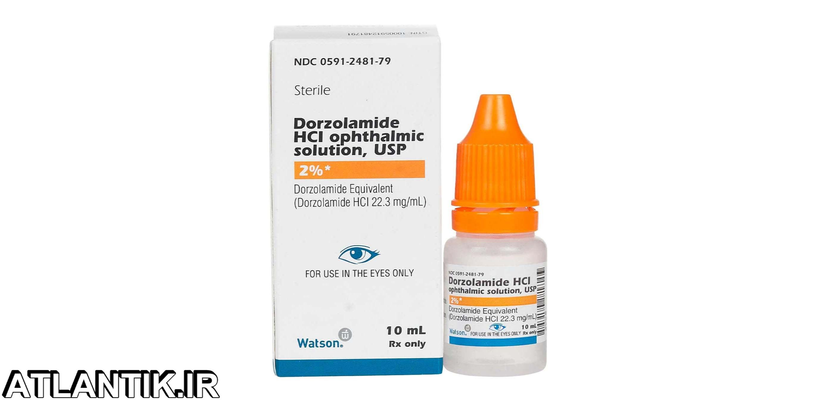 داروشناسي آتلانتيک - معرفي داروي بيماري چشم دورزولامید – Dorzolamide