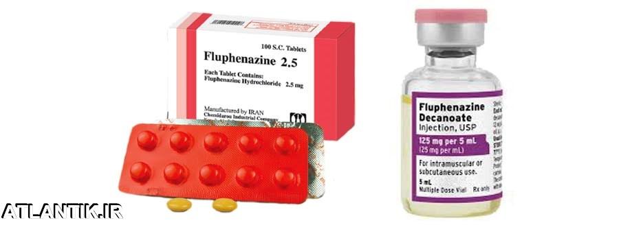 داروشناسي-آتلانتيک-معرفي داروي روان گردان فلوفنازین – Fluphenazine