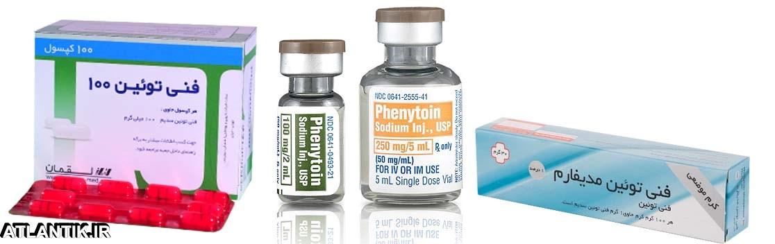 داروشناسي سايت آتلانتيک-معرفي داروي روان گردان فنی توئین – Phenytoin