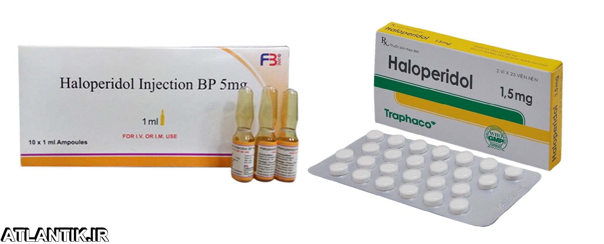 معرفي داروي روان گردان هالوپریدول – Haloperidol