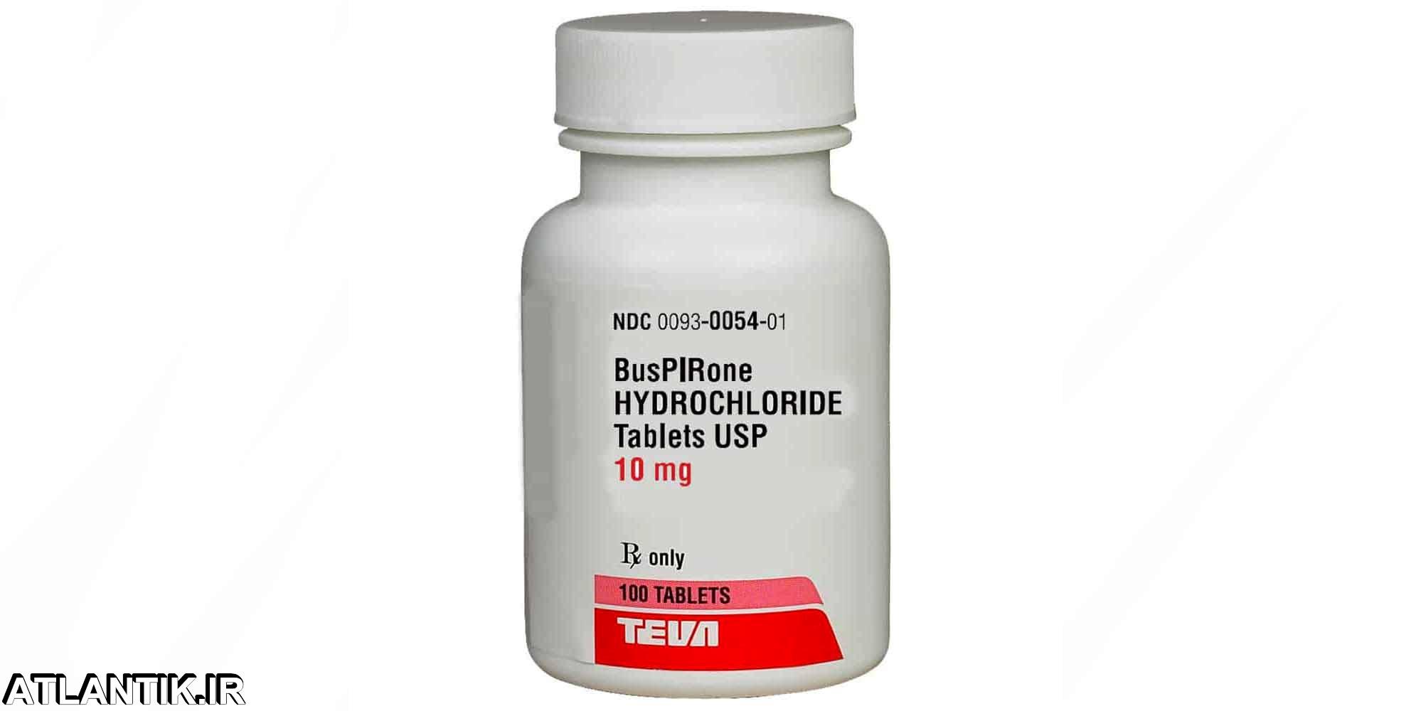 معرفي داروي ضد اضطراب بوسپیرون کلراید – Buspiron Hcl-داروشناسي-بانک اطلاعاتي دارو